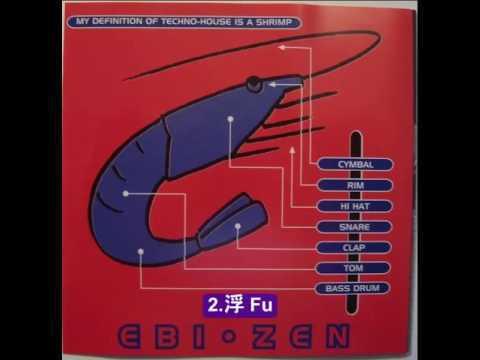 """""""Ebi"""" aka Susumu Yokota - Zen full Album (1994)"""