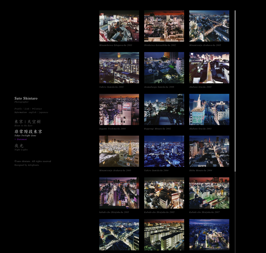佐藤信太郎 Sato Shintaro Photo Gallery