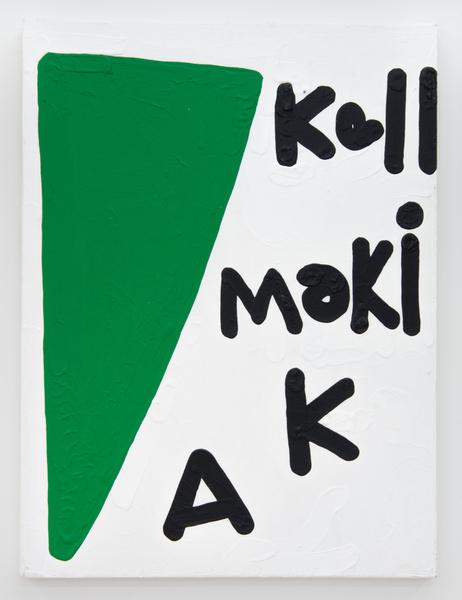 Marlon Mullen, untitled, unknown date