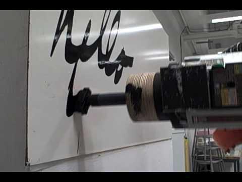 Robotic Graffiti Tagger!