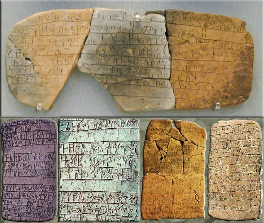 0405-linear-b-tablet-of-pylos-1024x866.jpg
