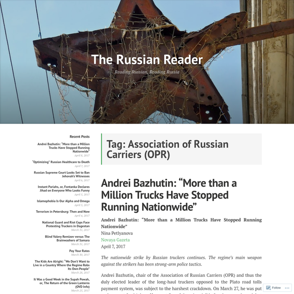 The Russian Reader
