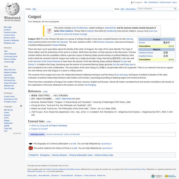 Guiguzi - Wikipedia
