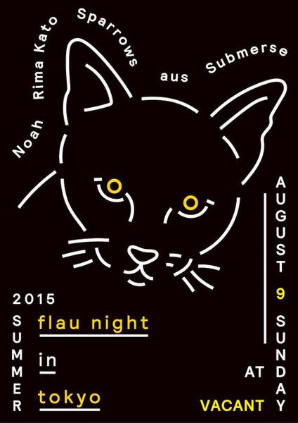 Japanese Event Flyer: Flau Night. Ryuto...