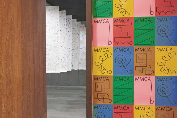 mmca_0_workshop_1.jpg