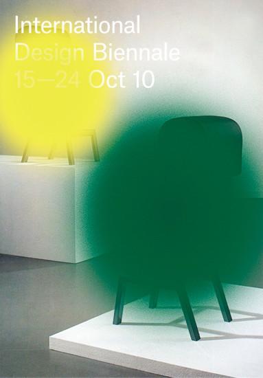 Sander-Vermeulen-Fanclubproject-i-am-sanderson-Base-Design-Modo-Interieur-Identity-2010-20-383x550.jpg