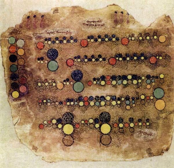 ancient-egyptian-notation1.jpg